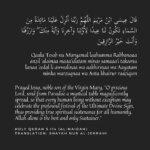 Selections of Holy Quran – Juz 7 Three Days of Prayer – Shaykh Nur al-Jerrahi